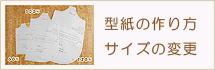 mokuji-215-70-01.jpg