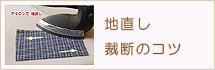 mokuji-215-70-02.jpg