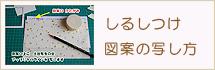mokuji-215-70-03.jpg