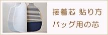 mokuji-215-70-04.jpg
