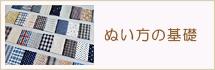 mokuji-215-70-05.jpg