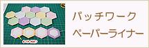 mokuji-215-70-06.jpg