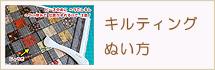 mokuji-215-70-07.jpg
