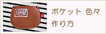 mokuji-215-70-08.jpg
