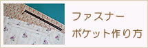 mokuji-215-70-09.jpg