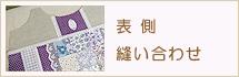 mokuji-215-70-10.jpg