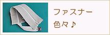 mokuji-215-70-13.jpg