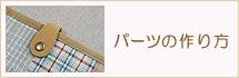 mokuji-215-70-14.jpg