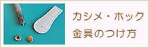 mokuji-215-70-15.jpg