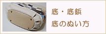 mokuji-215-70-16.jpg