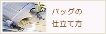 mokuji-215-70-17.jpg