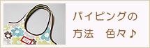 mokuji-215-70-18.jpg
