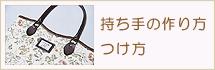mokuji-215-70-19.jpg