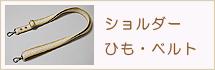 mokuji-215-70-20.jpg
