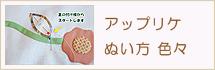 mokuji-215-70-21.jpg