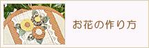 mokuji-215-70-22.jpg