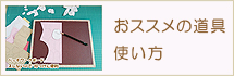 mokuji-215-70-24.jpg