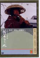 竹山ひとり旅の映画