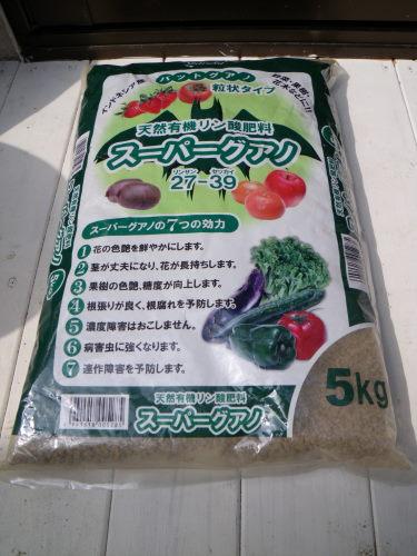 肥料109