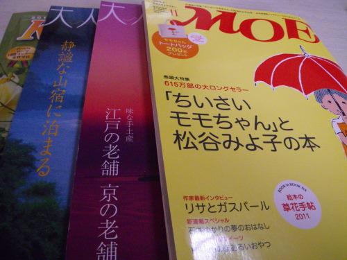 雑誌1019