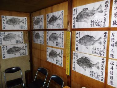 hujiyasan_convert_20140131191955.jpg