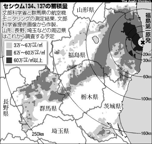 汚染マップ