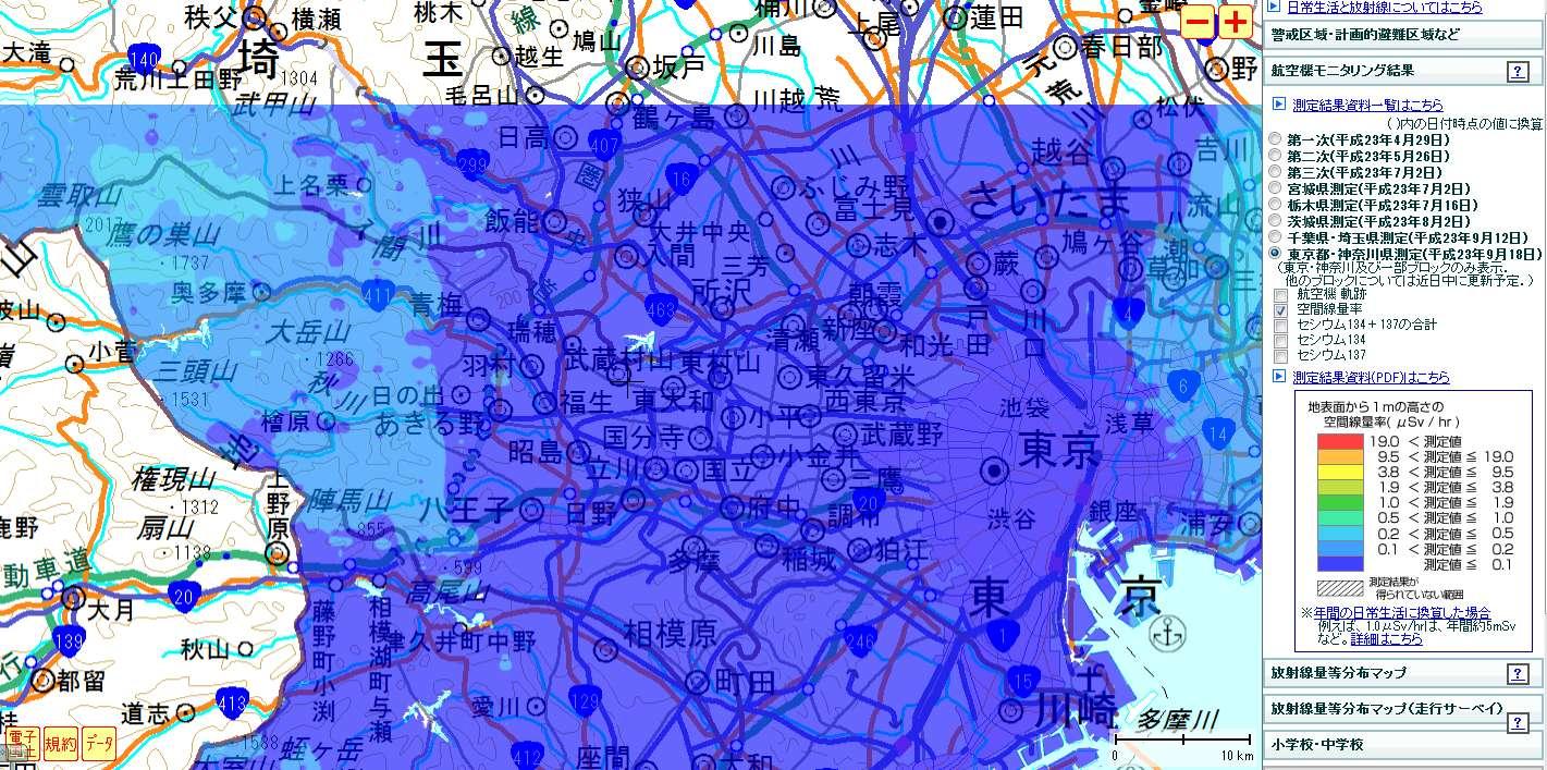 汚染マップ 東京
