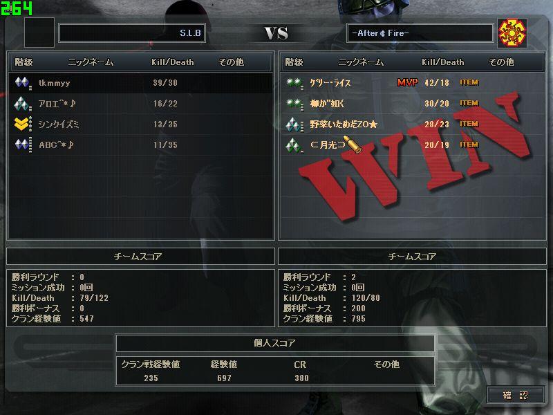2011-08-04 16-25-14_result