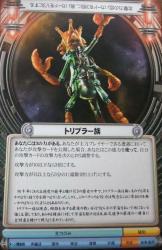 COSMIC_役割カード003