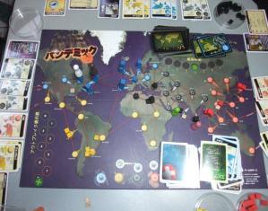 pandemic-20120503-01.jpg