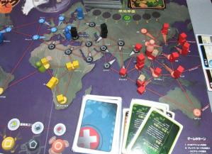 pandemic-20120503-02.jpg
