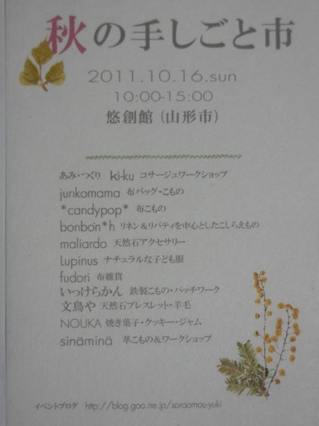 DSCN1017.jpg