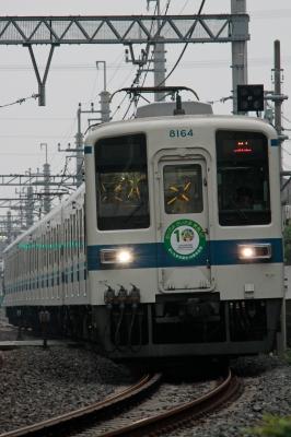 20111013-8164F(HM)