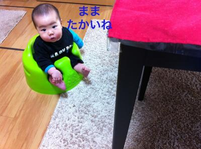 kii_convert_20120328163321.jpg