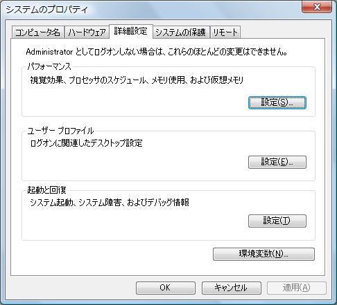kasoumemori01.jpg