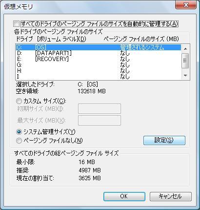 kasoumemori02.jpg