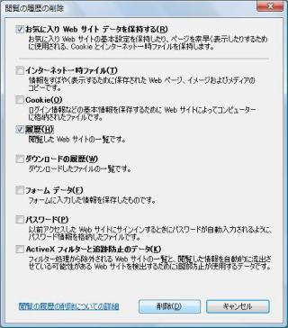 rireki021.jpg
