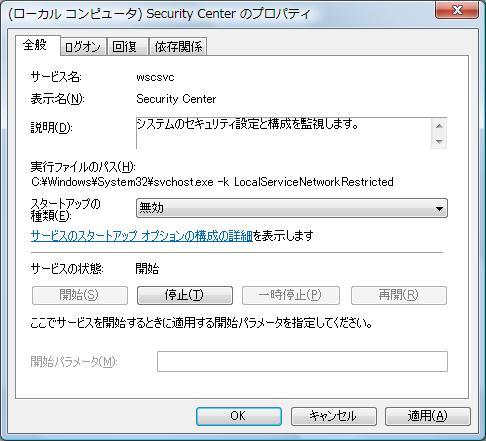 securitycenter01.jpg
