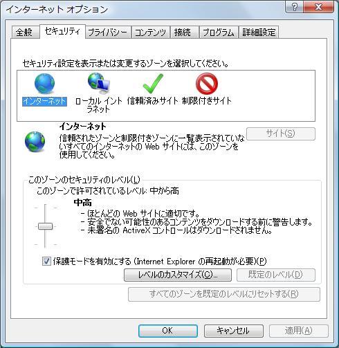 shokika02.jpg