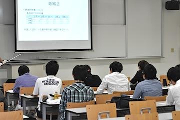 自主研発表会2014