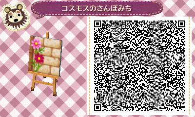 HNI_0065_20140918233343bdf.jpg