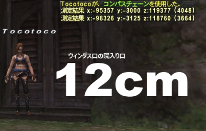 20130724212134dbe.jpg