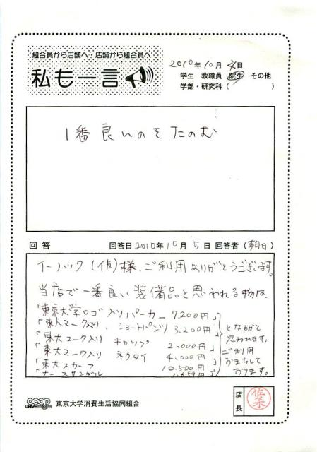 asahi-02.jpg