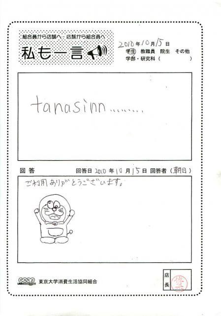 asahi-04.jpg