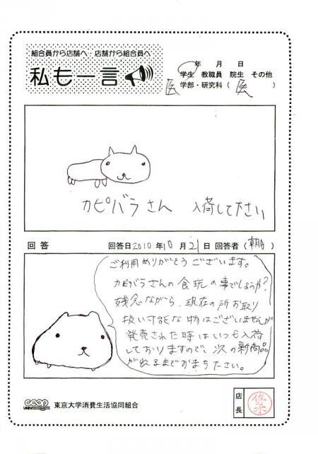 asahi-05.jpg