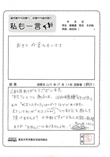 asahi-06.jpg