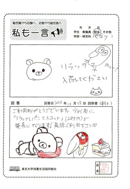 asahi-07.jpg