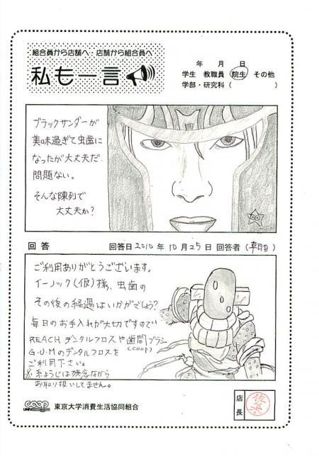 asahi-08.jpg