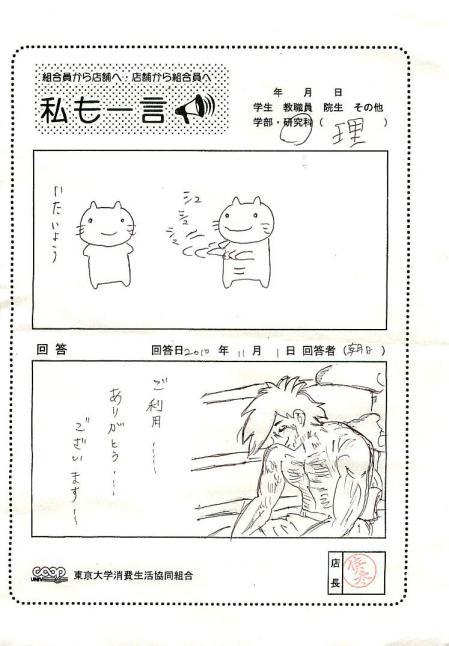 asahi-09.jpg