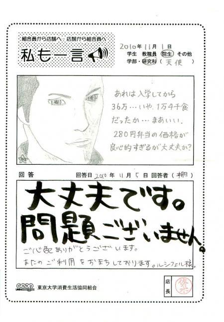 asahi-10.jpg